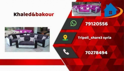 Sofas, Armchairs & Suites in Al Bahsas - طقم او زاوية