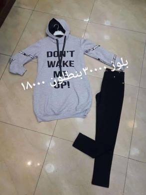 Other Women's Clothing in Al Bahsas - تشكيلة واسعة ومميزة عند via Lena طرابلس سرايا عتيقة مقابل مدرسة طليان وبراديsidar