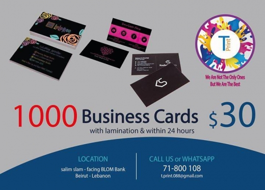 Other in Al Bahsas - printing services