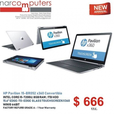 Desktop & Workstation PCs in Al Bahsas - convertible laptop