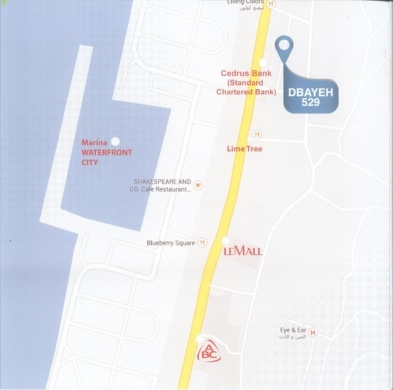 Office Space in Dbayeh - Offices for sale in Dbayeh