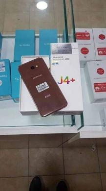 Samsung in Al Bahsas - Samsung Galaxy J4