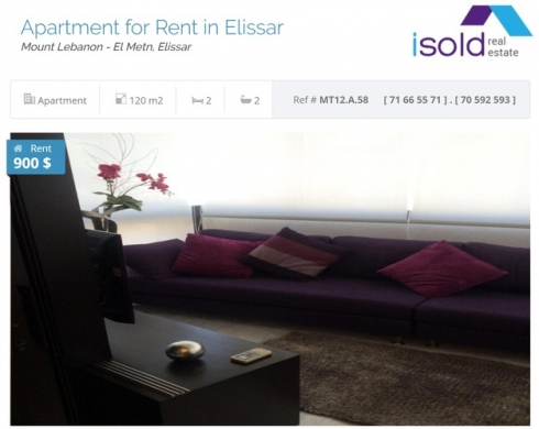 Apartments in Elissar - Ref 120 sqm fully furnished apartment for rent in Elissar. 2nd floor,