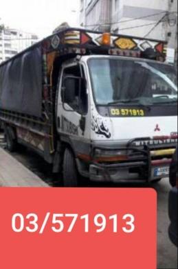Van & Truck Hire in Other - اوتو حيدر نقليات عامة من و الى جميع المناطق اللبنانية نقل عفش و اثاث ممازل و مكاتب فك و تركيب توضيب