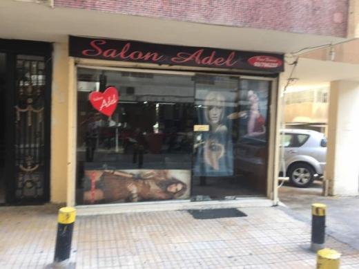 Other real estate in Mar Elias - محل و مستودع للبيع