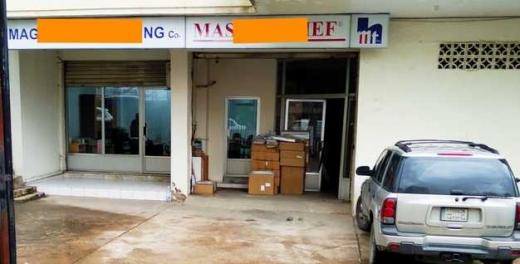 Shop in Jdeideh - محل للايجار ٣٠٠ م على الطريق العام جديده