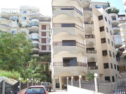 Apartment in Zouk Mosbeh - شقة للبيع مع حديقة - ادونيس ذوق مصبح