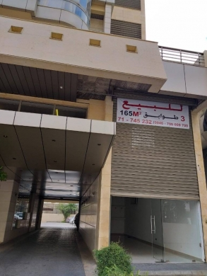 Shop in Zalka - Three Floors Store For Sale In Zalka, 2 Parking, Full Ac, For Sale