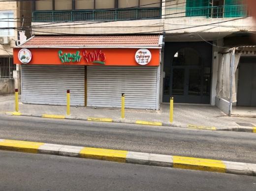 Other real estate in Sin El Fil - مستودع داخل مبنى للايجار