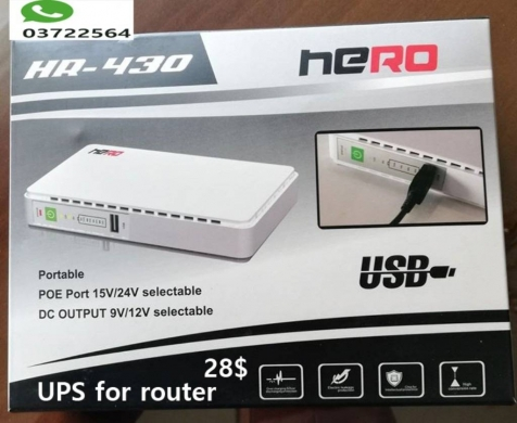 Modems, Broadband & Networking in Beirut City - UPS special for Internet Router