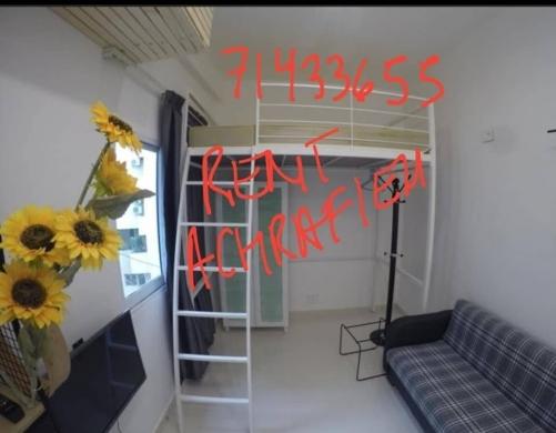 Apartments in Achrafieh - Renting new Studio in Achrafieh central