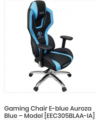 Other in Beirut City - Gaming chairs