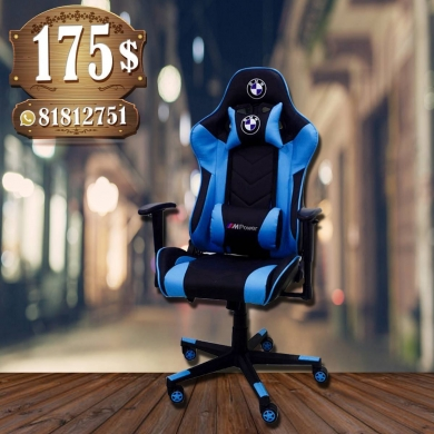 Other in Saida - gaming chair