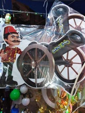 Baby Toys in Tripoli - محلات الحافظ اجمل تشكيلة زينه لشهر رمضان مفروشات اطفال بيسكلات لجميع الاعمار العاب لوحات