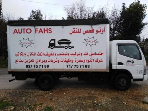 Transport in Achrafieh - نقليات عفش منازل ومكاتب auto fahs فك تركيب توضيب تركيب مكيفات تأجير رافعات لطوابق 14 03757168