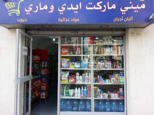Shop in Sin el-Fil - محل للإيجار سن الفيل مستديرة السيدة