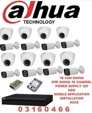 Surveillance Cameras in Jounieh - عروضات مميزة على كاميرات مراقبة ماركة dahua العالمية مع تركيب