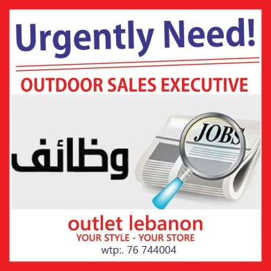 Sales Executive in Beirut City - urgently need ...….. executive sale