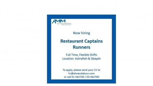 Restaurant Management in Achrafieh - hiring restaurant captains runners