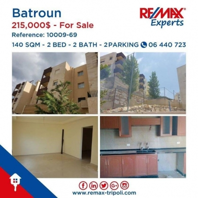 Apartments in Batroun - Apartment for sale in Batroun- North Lebanon