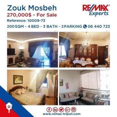 Apartments in Zouk Mosbeh - Apartment for sale in Zouk Mosbeh, Keserwan