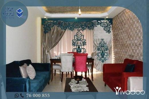 Apartments in Kobbeh - شقة لقطة للبيع