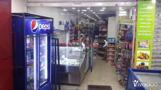 Shop in Rawche - للبيع او للاستثمار بيروت سليم سلام مقابل سوق الروشة