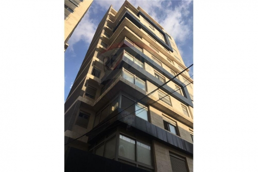 Apartments in Badaro - Apartment 170 sq m for sale in Badaro, Beirut