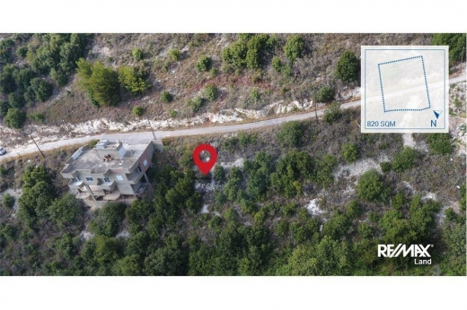 Land in Halate - عقار سكني 820 متر مربع للبيع في منطقة حالات
