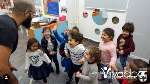 Academic in Accaoui - Best French schools in Beirut