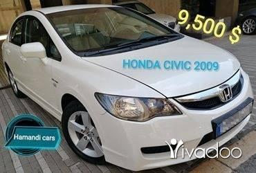 Honda in Beirut City - Hamandi cars
