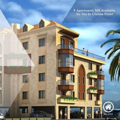 Apartments in Moheidse - شقة للبيع بكفيا المحيدثة