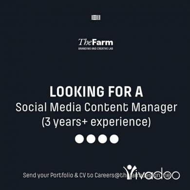 وسائل التواصل الاجتماعي في مدينة بيروت - SOCIAL media content manager needed (3 years experience)