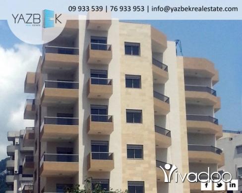 Apartments in Sarba - Apartment for rent in Sarba