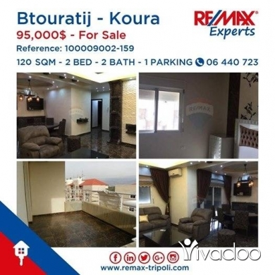 Apartments in Tripoli - Apartment for Sale in Btouratij, Al Koura