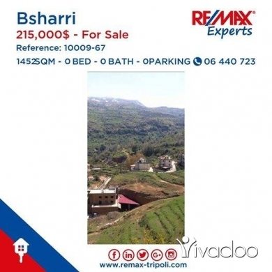 Land in Tripoli - Land for Sale in Hadath el Jebbeh, Bsharri