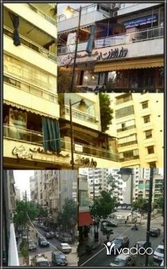 Apartments in Beirut City - شقه للبيع في شارع مارالياس الرئيسي بسعر 310000 $سعر يشمل نقل الملكية كامله بسند أخضر لمصلحة الشاري