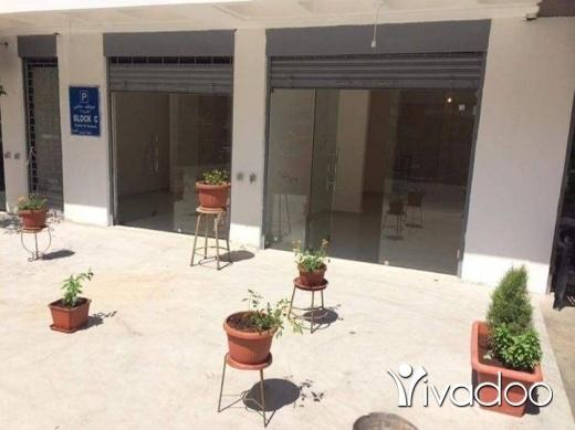 Shop in Ain el-Remmaneh - محل طابقين للبيع او للأيجار في عين الرمانه