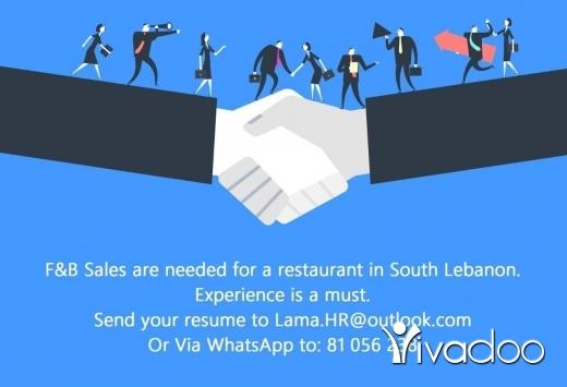Field Sales in Beirut City - sales needed in restaurant
