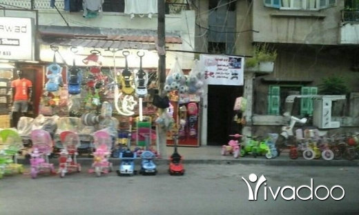Bicycles in Kobbeh - ﺍﻟﺮﺍﻭﻱ ﻟﻠﻬﺪﺍﻳﺎ