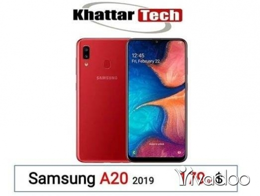 Other in Tripoli - Samsung A20 2019