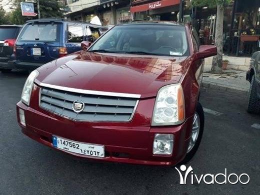 Cadillac in Kfar Chima - 8 seater cadillak 205