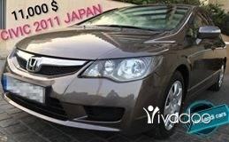 Honda in Other - honda civic