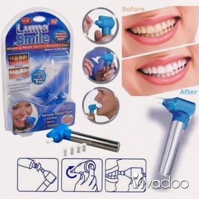 Dental Care in Blat - Luma smile