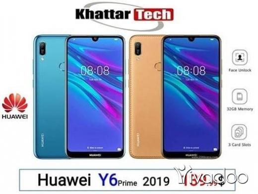 Autre dans Tripoli - Huawei Y6 prime 2019