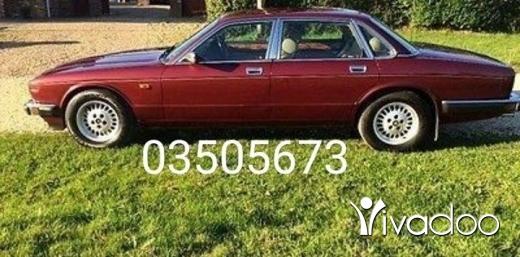 Jaguar in Beirut City - جاكوار سوفرين موديل 1992 بحاله ممتازه جدا ومصروف بنزين رائع سعرها9000 $قابله للتفاوض 03505673