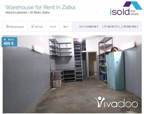 Apartments in Zalka - garage / warehouse for rent in Zalka / Naher El Mot