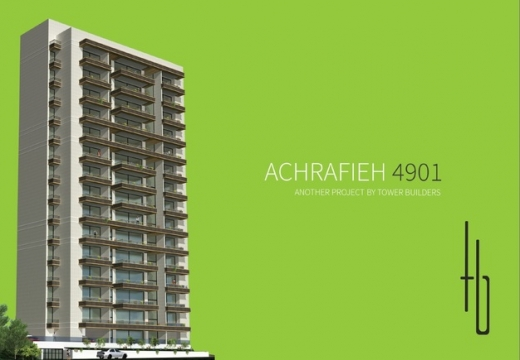 Apartments in Achrafieh - شقق سوبر دوبلكس للبيع