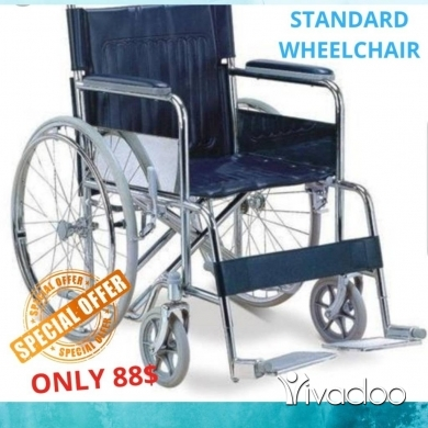 Health & Beauty in Chiyah - Standard WheelChair عرباية مريض