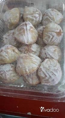 Bakery in Tripoli - حلويات وباتسري ملك العروض